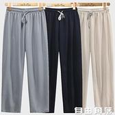 男士亞麻褲子2020新款寬鬆直筒休閒長褲寬鬆九分運動休閒寬鬆男褲 自由角落
