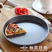 家用烤盤烘焙模具 9寸pizza盤  台北日光