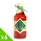 【黑豆桑】天然手工檸檬淳(x 6瓶)