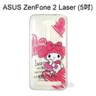 美樂蒂透明軟殼 [手繪] ASUS ZenFone 2 Laser ZE500KL Z00ED (5吋)【三麗鷗正版授權】