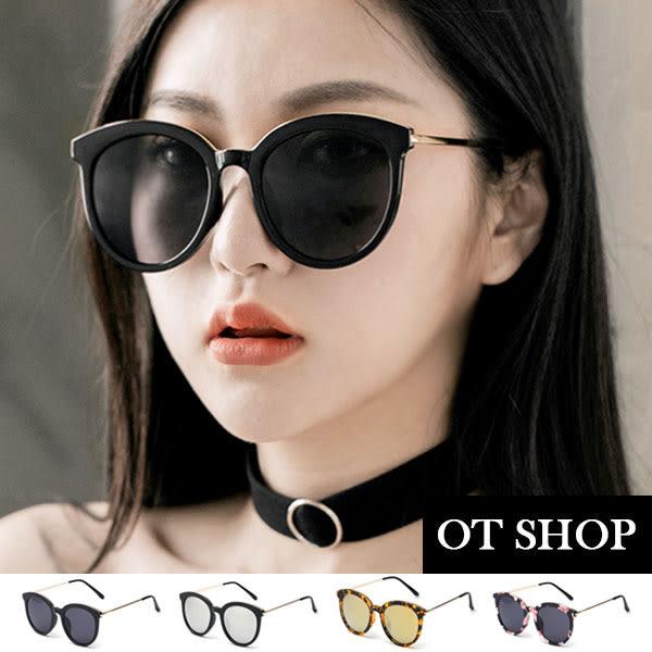 OT SHOP太陽眼鏡‧中性情侶款‧韓國復古圓框防紫外線太陽眼鏡‧金屬膠框細鏡腳‧現貨七色P06