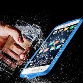 小米六6手機殼防摔防水磨砂軟殼薄全包小米六6矽膠保護套 瑪麗蓮安