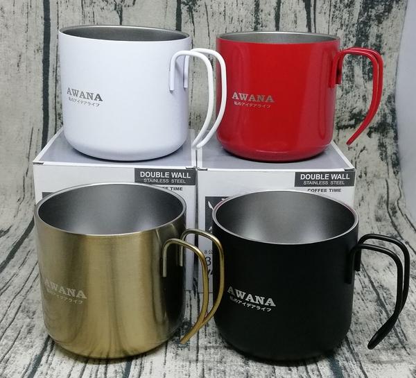 AWANA 雙層咖啡杯  真空不銹鋼咖啡杯 350ml 雙層咖啡杯 不鏽鋼萬用杯 口杯 水杯