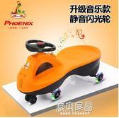 兒童扭扭車男女寶寶萬向輪1-3-6歲嬰幼兒滑行玩具搖擺溜溜車igo     原本良品