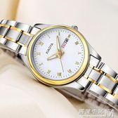 韓國時尚潮流手錶女學生韓版簡約復古休閒大氣男表情侶手錶一對  WD 遇見生活