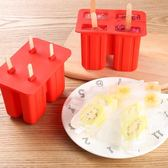雙十二預熱 雪糕模具冰棍棒冰自制家用制冰盒硅膠做冰棒冰淇淋冰糕的磨具套裝