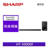 (福利品出清)SONY 家庭劇院 HT-X9000F 2.1聲道 SoundBar 公司貨
