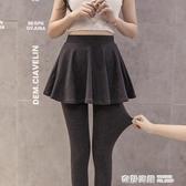 裙褲一體女秋冬假兩件打底褲女外穿高腰純棉加絨褲裙帶裙子的褲子 雙12購物節