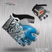 HANDCREW山地自行車騎行手套 第三代硅膠半指手套 防震掌墊 海角七號
