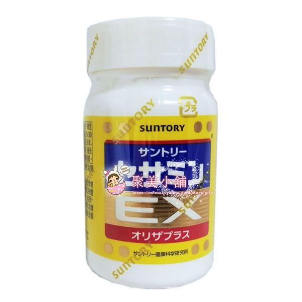 三得利 SUNTORY 芝麻明EX 1瓶  (30日份/90錠/瓶 )【聚美小舖】