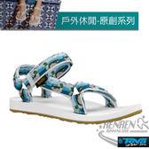 TEVA  女運動涼鞋 Original Universal (鴨子藍) 緹花織帶涼鞋 耐磨抗菌TV1003987DLHB