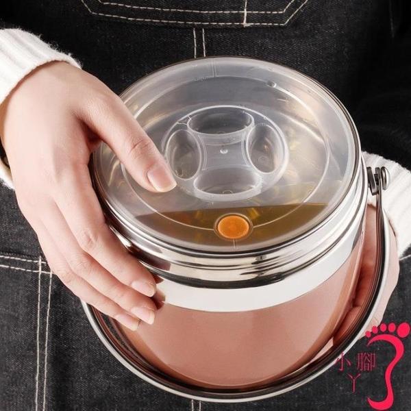 便當盒 304不銹鋼飯盒多層學生便攜保溫飯桶手提上班族女帶飯的餐盒套裝
