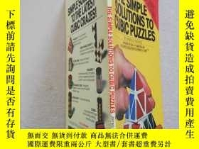 二手書博民逛書店the罕見simple solutions to cubic p