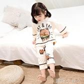 兒童睡衣春秋純棉家居服韓版套裝女寶寶空調服休閒衣服女童睡衣夏 蘿莉小腳丫