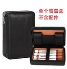 雪茄盒雪茄便攜式