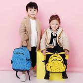 兒童書包小孩幼稚園24可愛5男女童寶寶韓版雙肩背包1-3-6周歲夢想巴士