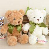 布偶 小泰迪熊洋娃娃毛絨玩具小熊公仔可愛床上女生小號白色布偶包玩偶 2色