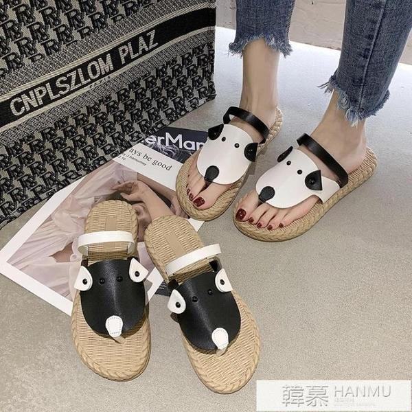 可愛人字拖鞋女外穿2021新款夏季夾腳沙灘女鞋時尚網紅涼拖ins潮 夏季新品