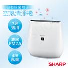【夏普SHARP】7坪自動除菌離子清淨機 FU-J30T-W