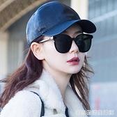新款墨鏡女韓版潮圓臉偏光太陽鏡女大臉防紫外線開車網紅眼鏡 居家物语