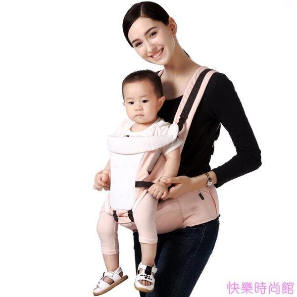 多功能嬰兒背帶新生兒童寶寶抱嬰腰凳四季通用透氣前抱式小孩背登