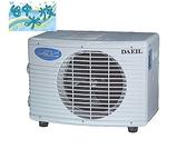 {台中水族} DEAIL 商用 冷卻機 -(1/2HP) -220V  冷卻機.冷水機   特價  ~可刷卡分期