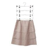 褲裙用四層連續鋼製衣架  IK-MO NITORI宜得利家居
