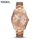 FOSSIL Scarlette 玫瑰金三眼晶鑽不鏽鋼手錶 女