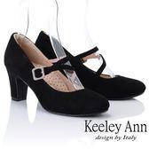 ★2018秋冬★Keeley Ann簡約美感~經典素面質感全真皮瑪莉珍鞋(黑色)
