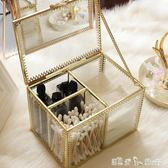 復古玻璃非亞克力化妝棉收納盒棉簽整理盒透明梳妝臺桌面收納棉簽 潔思米
