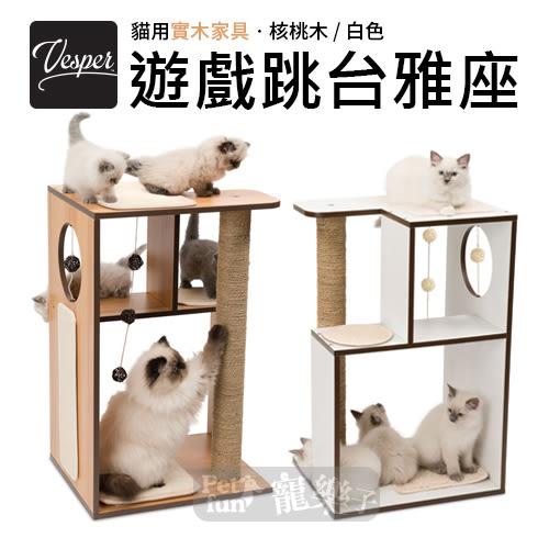 PetLand寵物樂園《Hagen赫根》Vesper實木貓咪遊戲2層雅座貓跳台(2色) 貓爬架/貓基地【免運】