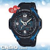 CASIO 卡西歐 手錶專賣店 GW-4000-2A JF G-SHOCK 電波錶 日本版 橡膠錶帶 藍 太陽能電力