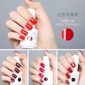 光療指甲膠 新品新色光療指彩光療蔻丹芭比膠指光療指彩美甲店持久款全套小c推薦