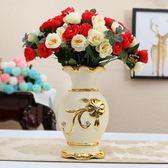 陶瓷花瓶擺件客廳插花北歐工藝品時尚家居創意干花水培花瓶歐式【交換禮物免運】