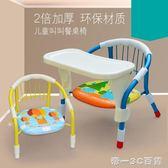 加固兒童椅叫叫椅寶寶椅子靠背椅小椅子板凳吃飯凳子嬰兒餐椅餐盤【帝一3C旗艦】YTL
