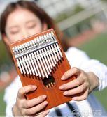約納斯卡林巴琴初學者拇指琴17音10音手指鋼琴kalimba琴樂器  夢想生活家