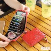 頭層牛皮2019新款風琴式卡包女式真皮卡夾一體多卡位卡片包小錢包