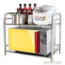 廚房不銹鋼置物架雙層微波爐架子烤箱架2層調料架收納架廚房用品 【優樂美】