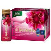 白蘭氏 紅膠原青春飲(50ml/瓶 x 6瓶)-高效彈力 亮澤光采 14003538