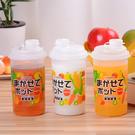 BO雜貨【SV8237】日本製 果汁杯5...
