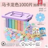 雪花片加厚大號兒童積木塑料益智力女孩男孩拼插拼裝玩具legao 母親節禮物