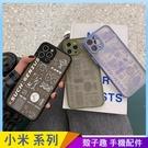 潮牌小熊 小米10 Lite 小米9T pro 紅米Note9 pro 紅米Note8 pro 手機殼 芝麻街 暴力熊 保護鏡頭 全包邊軟殼
