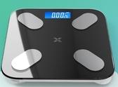充電脂肪秤電子稱體重秤