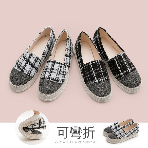 休閒鞋.毛呢混織輕量懶人鞋-FM時尚美鞋.Popular
