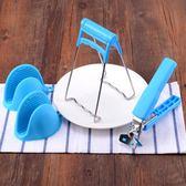 新年大促 防滑防燙隔熱硅膠不銹鋼碗夾碟夾環保硅膠手套夾蒸鍋取盤器手指套