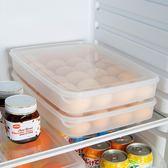 日本冰箱雞蛋盒放雞蛋的保鮮收納盒家用裝蛋塑料架托24格蛋托蛋架