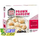 [COSCO代購] WC126371 Chen s Dim Sum 冷凍蝦餃 25公克 X 40入 (2入)