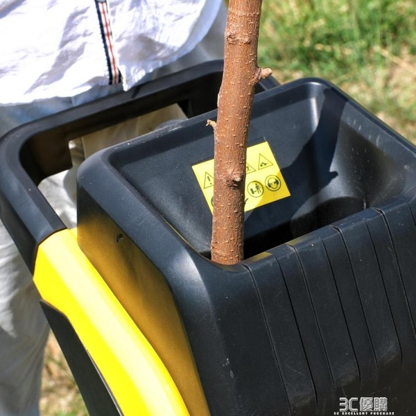 美達斯 2500W大功率園林電動碎枝機碎木機 樹枝粉碎機 碎葉機HM 3C優購