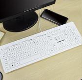 鍵盤 小太陽台式筆記本電腦通用USB接口有線防水鍵盤   限時搶購