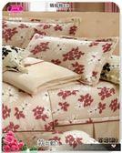 御芙專櫃【花蝶】粉˙新品˙四件式精梳棉『兩用被+薄床包』6*6.2尺